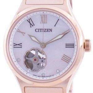 Citizen Automatic Open Heart PC1007-81D 100M Women's Watch