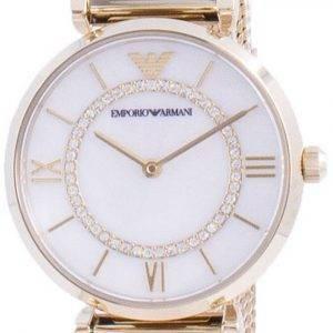 Emporio Armani Gianni T-Bar Diamond Accents Quartz AR11321 Womens Watch