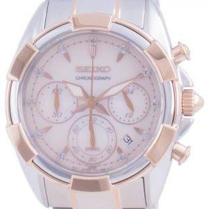 Seiko Discover More Chronograph Diamond Accents Quartz SRWZ02 SRWZ02P1 SRWZ02P 100M Womens Watch