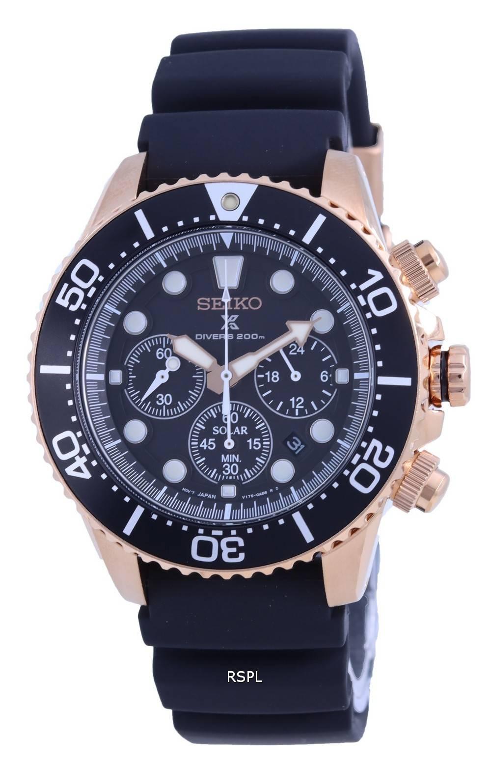 Seiko Prospex Chronograph Solar Divers SSC786 SSC786P1 SSC786P 200M Mens Watch